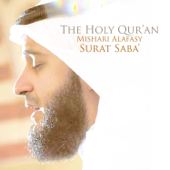 Surat Saba' - Chapter 34 - The Holy Quran (Koran) - EP