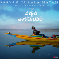 Sarvam Thaala Mayam (Telugu) [Original Motion Picture Soundtrack] - EP
