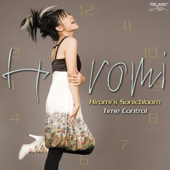 Hiromi's Sonicbloom: Time Control