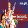Amaraapagathan Thulasi Devi Single