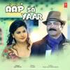 Aap Sa Yaar