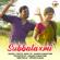 Subbalaxmi - Manish Kumar P.M.K.