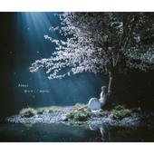 [Download] Haruhayuku MP3