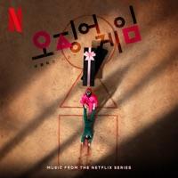 Jung Jae Il, 23 & PARK MIN JU - Squid Game (Original Soundtrack from the Netflix Series)