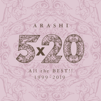 5×20 All the BEST!! 1999-2019 (Special Edition) - 嵐