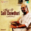Music of Salil Chowdhuri Vol 2 EP