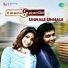 Unnale Unnale (Original Motion Picture Soundtrack)
