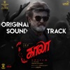 Kaala (Original Soundtrack) - Single