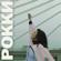 Рокки - Zivert