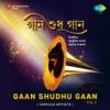 Gaan Shudhu Gaan, Vol. 2