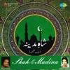 Shah E Madina