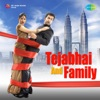 Tejabhai And Family (Original Motion Picture Soundtrack) - Single
