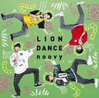 noovy - LION DANCE artwork