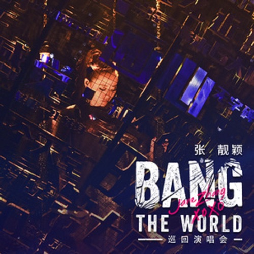 Jane Zhang – BANG THE WORLD(現場版)