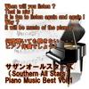 angel piano サザンオールスターズ Piano Music Best Vol.1 - EP ジャケット画像