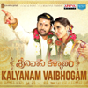 Kalyanam Vybhogam (From