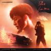 Jackson Wang & Internet Money - Drive You Home artwork