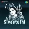 Sivastuthi