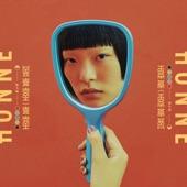 HONNE - Me & You ◑