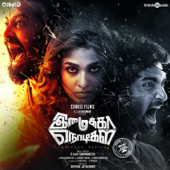 Imaikkaa Nodigal (Original Motion Picture Soundtrack) - EP