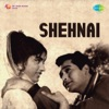 Shehnai Original Motion Picture Soundtrack