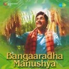 Bangaaradha Manushya (Original Motion Picture Soundtrack) - EP