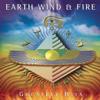 Earth, Wind & Fire - September Grafik