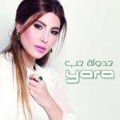 Hadoutat Hobb - Yara