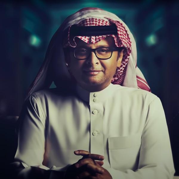 Abdul Majeed Abdallah - لا زعلت/عبدالمجيد عبدالله