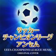 Theme OF UEFA Champions League Anthem - Niyari