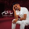 Ali 3arnoos - Ma Anam artwork