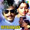 Netrikkann (Original Motion Picture Soundtrack)