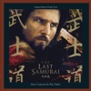 the-last-samurai-original-motion-picture-score