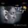 Margazhi Raagam - Bombay Jayashree & T. M. Krishna