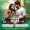 Uruvaan Churukku From Marainthirunthu Paarkum Marmam Enna Single