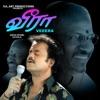 Veera (Original Motion Picture Soundtrack)