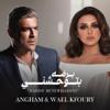 Angham & Wael Kfoury - Bardo Betewhashni artwork