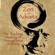 Stephen Wolinsky - The Zen of Advaita: The Teaching Mastery of Sri Nisargadatta Maharaj (Unabridged)
