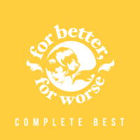for better, for worse - COMPLETE BEST artwork