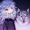 シリウス - EP ジャケット写真