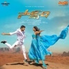 Saakshyam (Original Motion Picture Soundtrack)