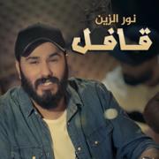 Qafel - Nour Elzein - Nour Elzein