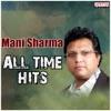 Mani Sharma All Time Hits