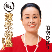 Japanese Legendary Enka Collection - Hibari Misora - Hibari Misora - Hibari Misora