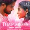 Dinesh Gamage - Thamarasa (feat. Samadhi Wijethunge) artwork