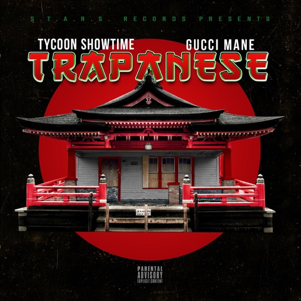 Trapanese (feat. Gucci Mane) - Single