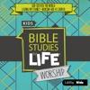 God Made You and Me-BSFL Preschool Worship FA18-Single