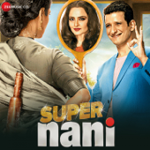 Super Nani (Original Motion Picture Soundtrack) - EP