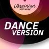 Ukrainian Best Music (Dance Version)