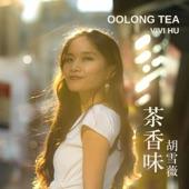 Vivi Hu - 茶香味(Oolong Tea)